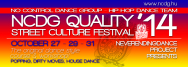 Street Culture Festival '14 – The original dance style course & workshop!
