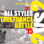NCDG – 2vs2 All Styles StreetDance Battle 2015